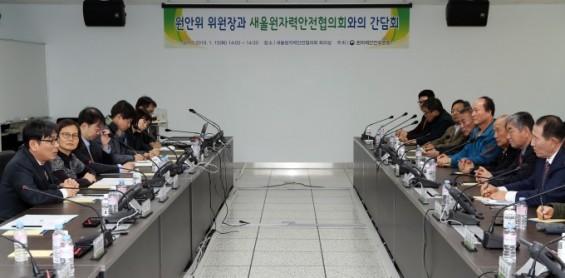 [과학게시판] '혁신성장동력 프로젝트 성과공유회'外