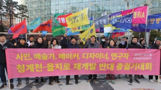 """철거위기 청계천·을지로 상인·장인들""""제조산업문화특구 지정해야"""""""