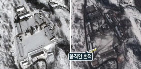 북한 비핵화 검증기술 개발 추진한다