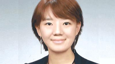 [알립니다] 본보 24일자 '기자의 눈-과학외교 방해한 국회의장의 무례함'