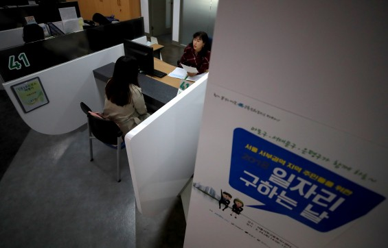 [다보스포럼] 인공지능, 여성취업자에게 불이익 줄 수도
