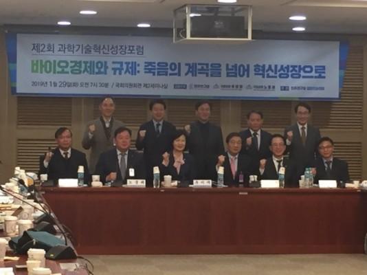 """""""바이오 시대 온다는데 한국만 '역주행'…개혁주도 정부 나서야"""""""