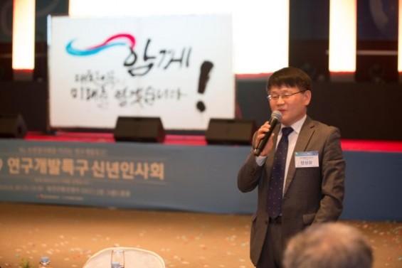 '5G 초연결 사회 이끈다' 2019 연구개발특구 신년인사회 열려