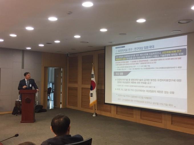 김장성 한국생명공학연구원 원장이 바이오 혁신성장과 관련된 핵심 개선과제안 5가지를 소개하고 있다. 고재원 기자 jawon1212@donga.com
