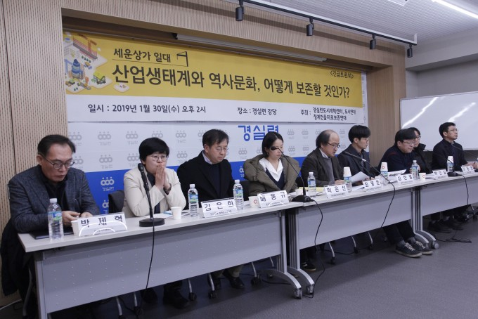 30일 오후 서울 종로구 경실련 강당에서 ′세운상가 일대 산업생태계와 역사문화 어떻게 보존할 것인가′를 주제로 긴급토론회가 열렸다. 조승한 기자 shinjsh@donga.com