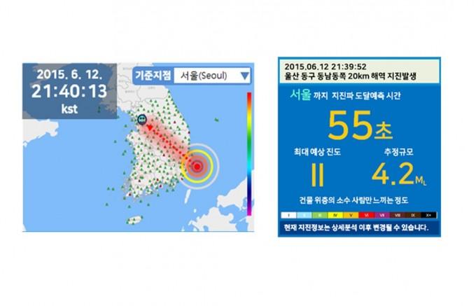 태풍 예상진로 발표간격 '24시간→ 12시간'…홈페이지 '워룸' 형태로 개편