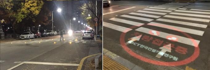한국건설기술연구원이 아이티에스뱅크와 함께 개발한 차세대 보행자 교통사고 방지 시스템 시범 운영 모습. 왼쪽은 차량운전자에게 전방 보행자 유무를 알려 주는 노면 경고등(노란색 빛)이고 오른쪽은 보행자가 차량이 접근하고 있음을 알 수 있는 프로젝터 표지다. - 건설연 제공