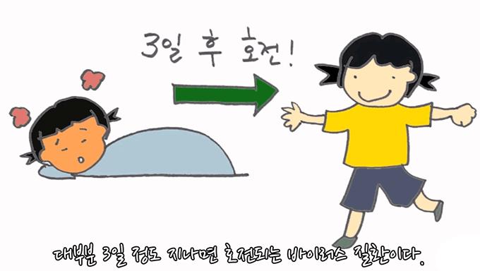 일러스트 우아영 기자