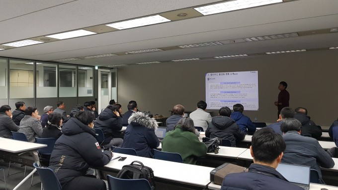 한국인터넷진흥원(KISA)은 31일 서울 송파 분원에서 `SecaaS 개발 지원사업` 관련 설명회를 개최했다. KISA 제공