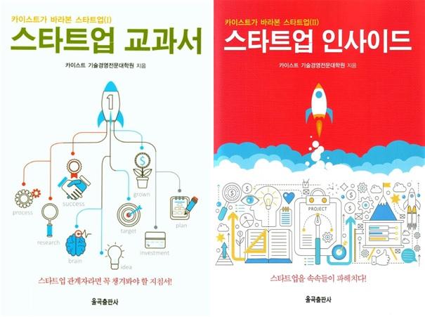 [과학게시판] 서울대-카오스재단 공개강연 外