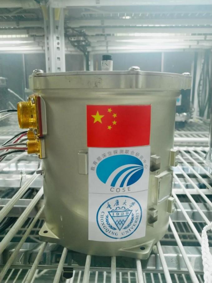 달에서 식물 생장 실험에 쓰이는 밀폐 실험 용기의 모습. -충칭대 제공