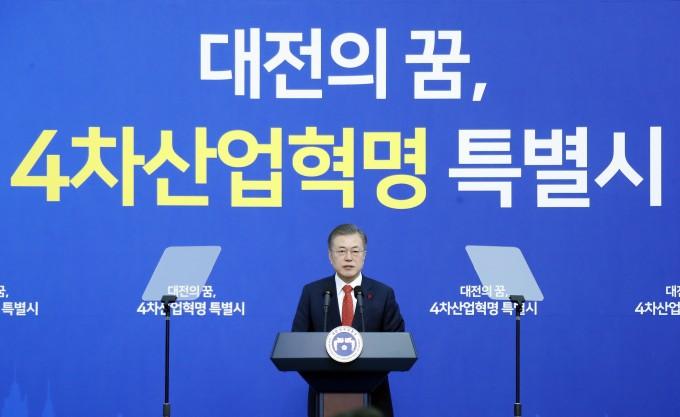 문재인 대통령이 대전시청에서 열린 ′대전의 꿈, 4차산업 혁명 특별시′ 행사에서 인사말을 하고 있다. 연합뉴스