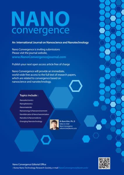 나노 컨버전스 표지 - 사진 제공 과학기술정보통신부