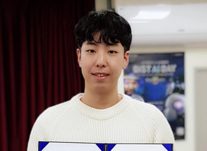 자연어처리 챌린지 대상에 GIST 석사과정 박동주 씨