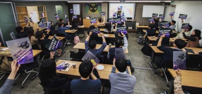 대학원생노조는 대학원 사회에 끊이지 않는 인권침해 및 노동 문제에 대응하기 위해 2017년 12월 설립되었다. -대학원생노조 제공