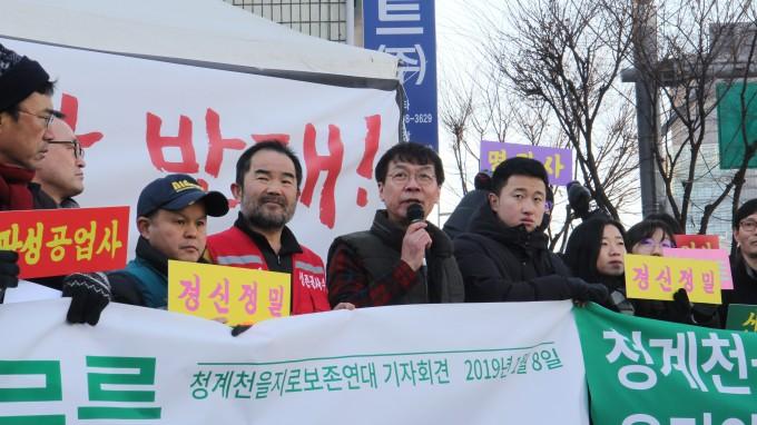 상인들과 장인들은 청계천의 생태계를 지키고 미래를 위해 일대를 보존해야 한다고 주장했다. 홍성철 평안상사 대표가 발언을 하고 있다. 조승한 기자 shinjsh@donga.com