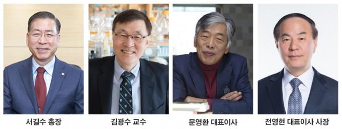 2018년도 KAIST 자랑스런 동문상 수상자 4인. - KAIST 제공