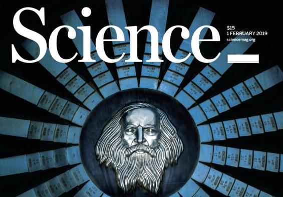 [표지로 읽는 과학]'게르마늄' 존재 믿은 멘델레예프 주기율표를 제안하다