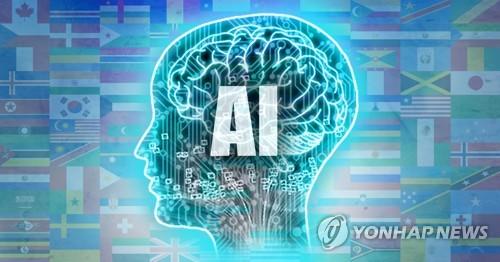 인공지능 윤리·확장현실 등 전자정부 10대 유망기술 선정