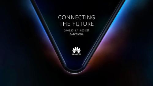 화웨이도 폴더블폰 24일 공개…5G·폴더블폰 경쟁 격화