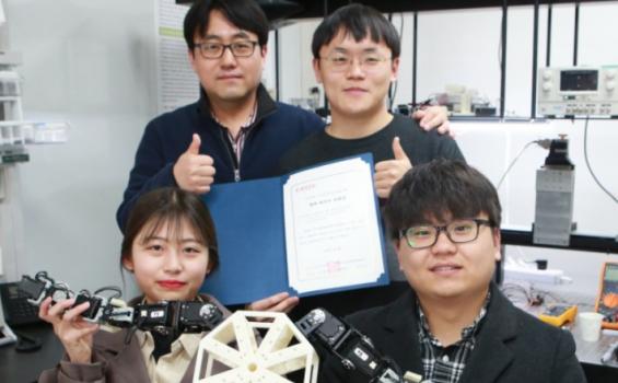 DGIST 학부생, 네발로 가다 뱀처럼 기는 로봇 개발