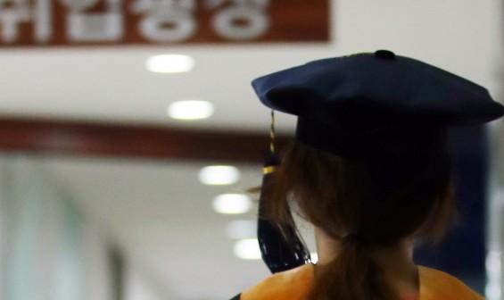 [과기장관회의]③ 대학원생-비전임연구자 안정적 연구기회 늘린다