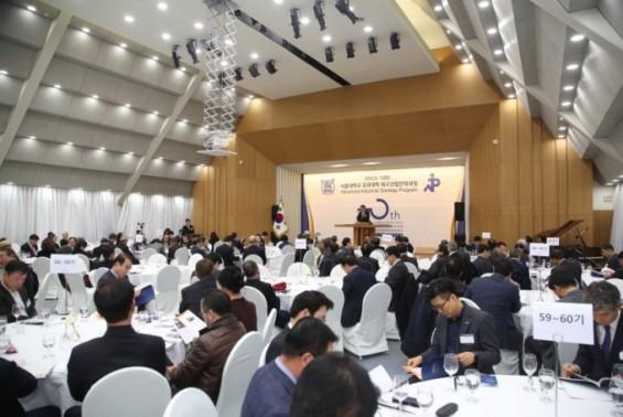 [과학게시판] '최고산업전략과정(AIP) 30주년 기념식' 개최  外