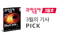 편집장이 추천하는 Best 6(과동)3월호