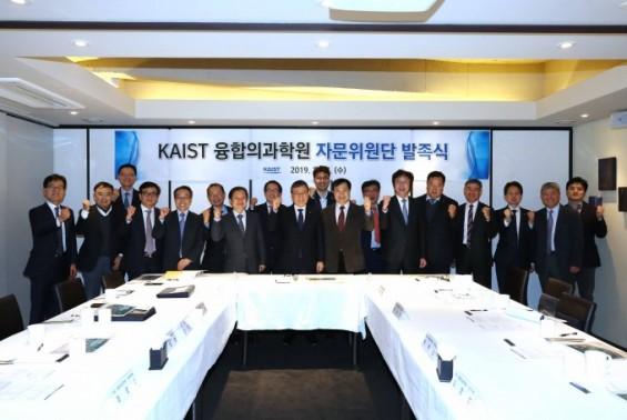 [과학게시판] KAIST, 융합의과학원 자문위원단 발족식 열어 外
