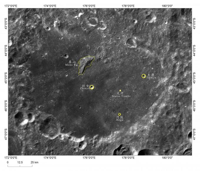 국제천문연맹이 15일 창어4 호 탐사선 착륙지명을 ′스타치오 텐허′로 공식 승인했다. 이밖에 4곳을 중국어로 표기하기로 결정했다. Xinhua/연합뉴스