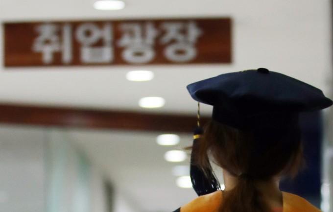 대학원생의 교육과 생활 전반을 조사한 광범위한 조사 결과가 공개됐다. 게티이미지뱅크 제공
