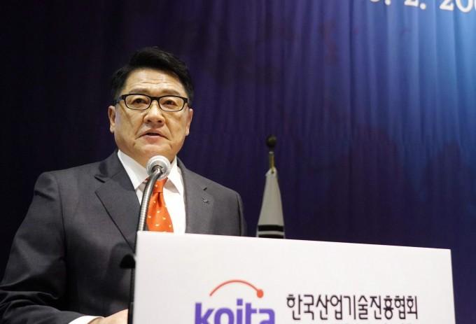 한국산업기술진흥협회