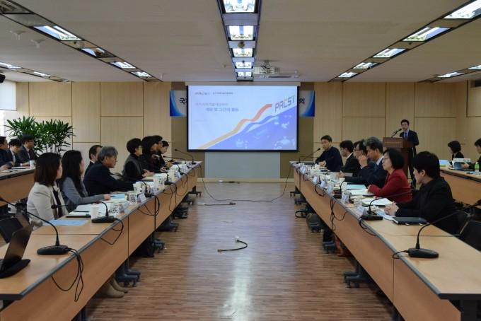 13일 오후 광화문 KT WEST 빌딩에서 국가과학기술자문회의 제2기 자문회의 첫 번째 회의를 개최했다. 과기정통부 제공.