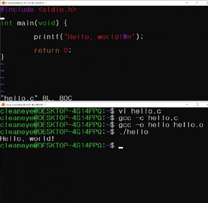 """""""헬로, 월드(Hello, world)!""""를 출력하는 간단한 C 프로그램과 실행 과정. 1978년 출판된 《The C Programming Language》의 첫 예제로 소개됐다. 전산학 교과서로 널리 사용되는 이 책의 저자 데니스 리치는 C 언어 창시자이기도 한데, 2011년 그의 죽음을 맞이한 전 세계 개발자들은 """"굿 바이, 월드(Good bye, world)!""""라며 그의 죽음을 애도했다."""