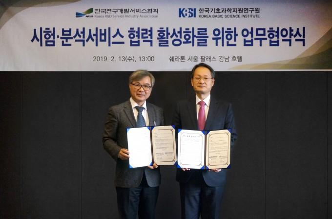 현재호 (사)한국연구개발서비스협회장(왼쪽)과 이광식 한국기초과학지원연구원 원장
