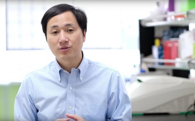 지난해 11월 허젠쿠이 교수가 유튜브를 통해 유전자 편집 기술로 에이즈에 면역력을 가진 디자이너베이비를 탄생시켰다고 밝혔다. 유튜브 제공