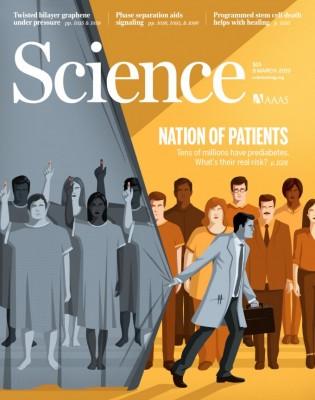 [표지로 읽는 과학] '전당뇨병'은 질병인가 상술인가