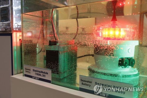 울산 '해수전지' 실용화 사업 본격화…'어로용 부이' 개발