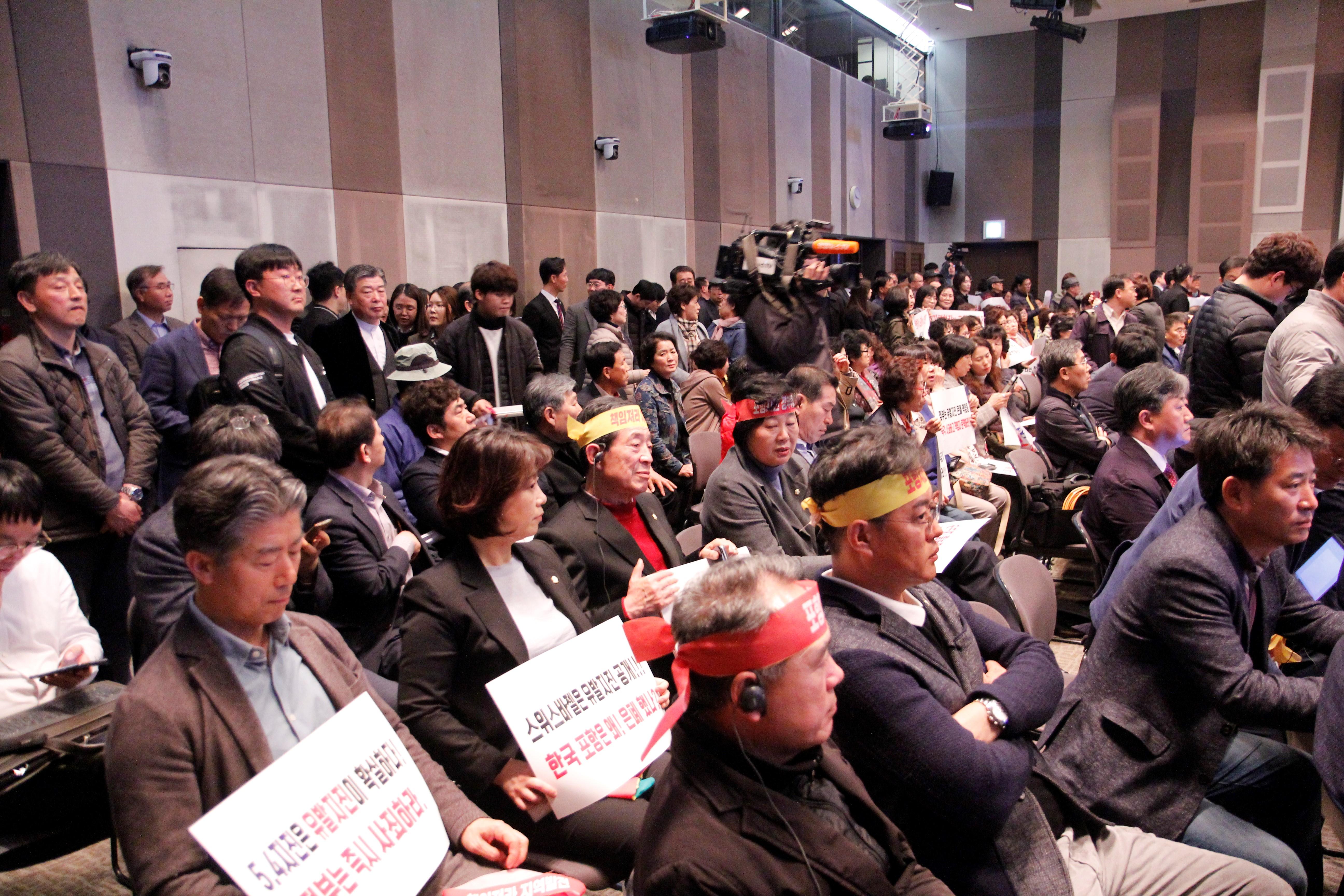 지난 3월 20일 서울 중구 프레스센터에서 열린 포항지진 정부조사연구단 결과 발표장 현장에서 포항시민들이 발표 결과를 지켜보고 있다.  조승한 기자