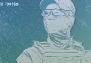 육군 '군사과학기술병' 첫 모집…이공계인력 연구직에 투입