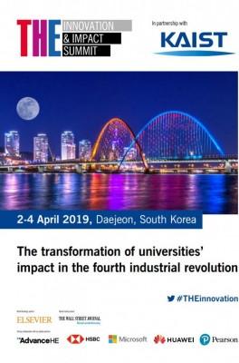 취리히연방공대·칭화대 등 유명 대학총장 4월 초 한국서 모인다