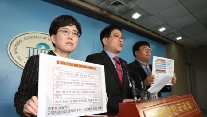 자유한국당 김성태 의원(가운데), 최연혜 의원(왼쪽)이 26일 오전 국회 정론관에서 조동호 과학기술정보통신부 장관 후보자의 의혹과 관련해 기자회견을 하고 있다