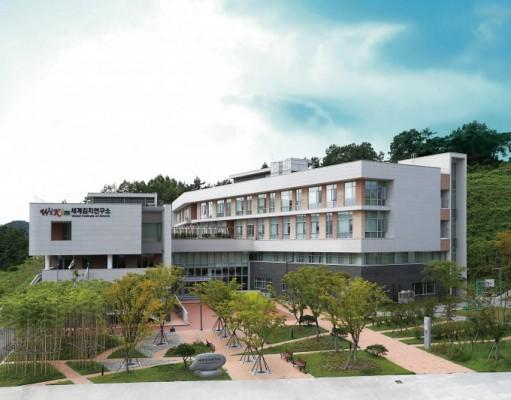 김치硏, 국제공인시험기관 인정 범위 44개 항목으로 확대