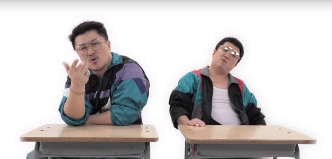 형돈이와대준이 ′중2 수학은 이걸로 끝났다( The King of Math)′ 뮤직비디오. 원더케이 제공