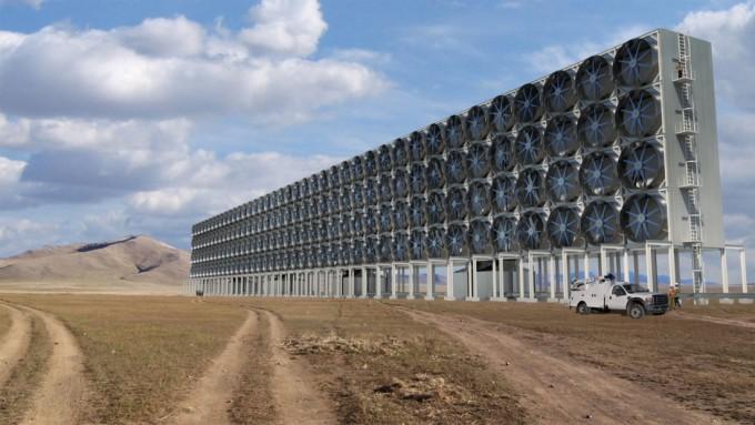 캐나다 스타트업 카본 엔지니어링이 계획하고 있는 대규모 이산화탄소 포집기의 상상도. 카본 엔지니어링 제공