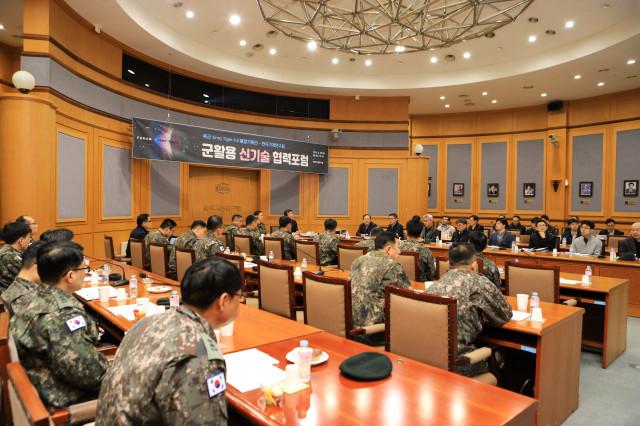 26일 대전 유성구 한국기계연구원 본원에서 열린 군활용 신기술 협력포럼에 참석한 기계연과 육군 관계자들의 모습이다. 한국기계연구원 제공