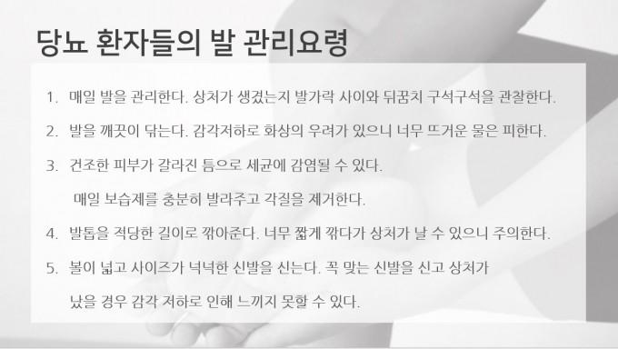 사진 게티이미지뱅크 제공