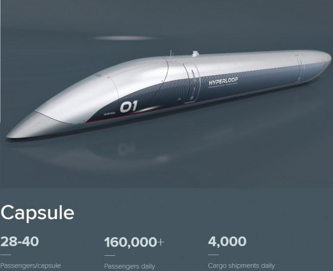 HTT의 하이퍼루프 실제 캡슐 ′퀸테로 원′. HTT 홈페이지 제공.