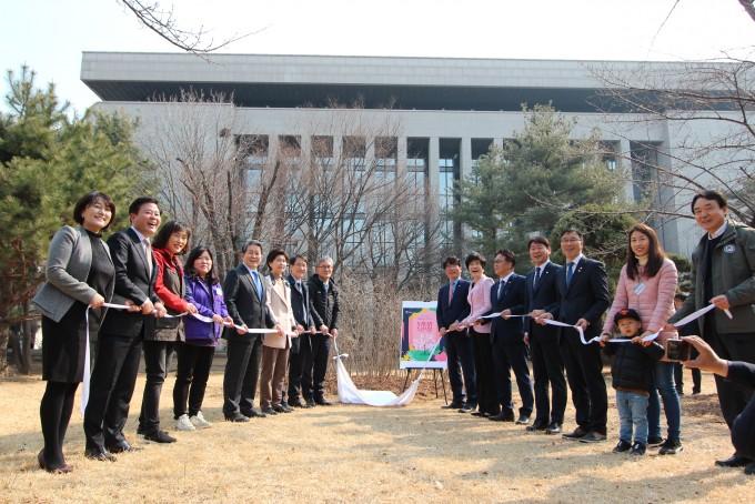기념식수에 참가한 참가자들의 모습. 박완주 국회의원실 제공