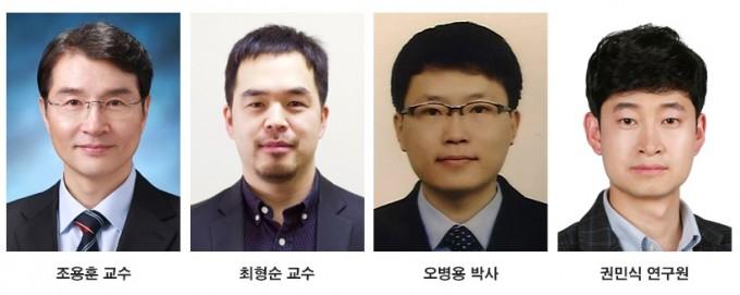 연구를 이끈 조용훈, 최형순 KAIST 물리학과 교수와 권민식, 오병용 연구원. 사진 제공 KAIST